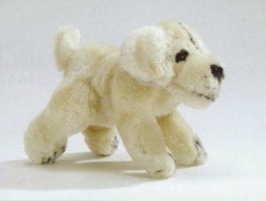 Retriever puppy pluche