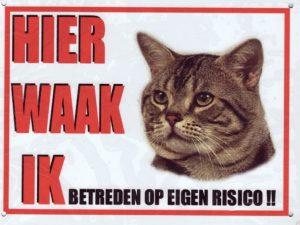 Waakbord Kat tijger-0