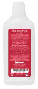 BIOnyx 4 in 1 reiniger (RVS, PVC, Kunststof, Hout) 750ml-8113
